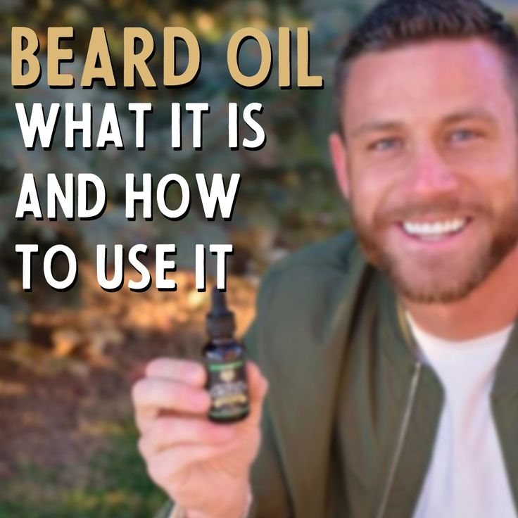 Beard Oil What It Is And How To Use It http//www