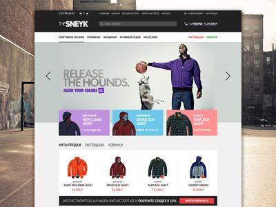 TheSheyk.ru - Sportswear online store