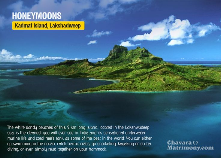 #Honeymoon #Destination #Lakshadweep #KadmatIsland