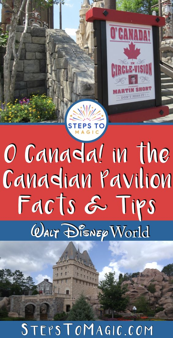 Fun Facts about O Canada in the Canadian Pavilion