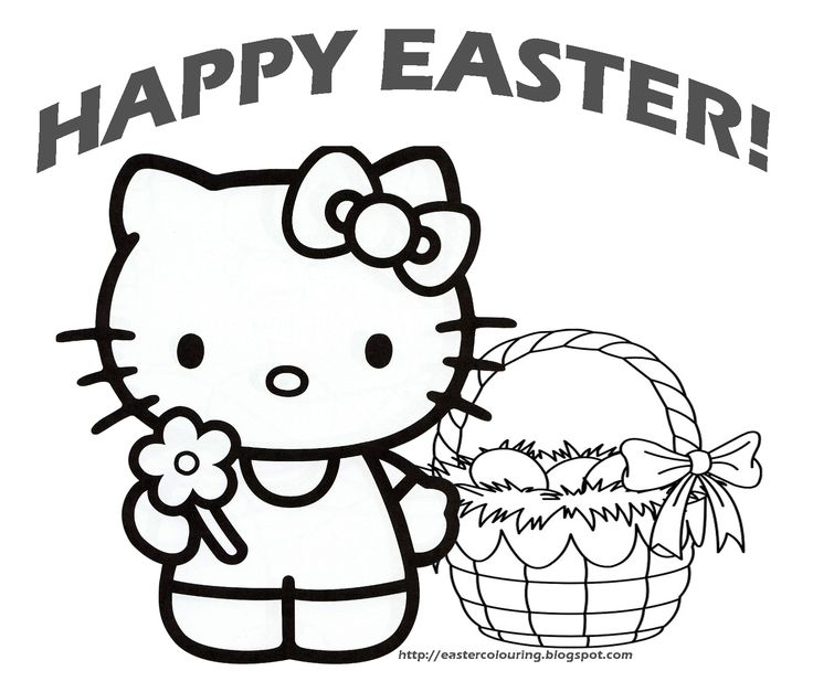 Happy Easter Coloring Page To Print 1542x