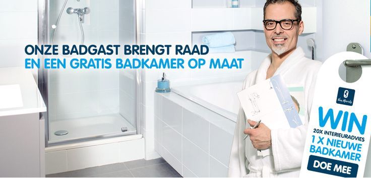 """Win Een Gratis Badkamer Van """"Van Marcke"""" - Gratis Prijzen Winnen"""