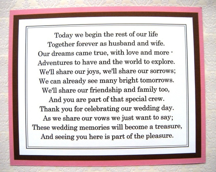 8x10 Flat Pink And Brown Thank You For Celebrating Our Wedding Poem Sign