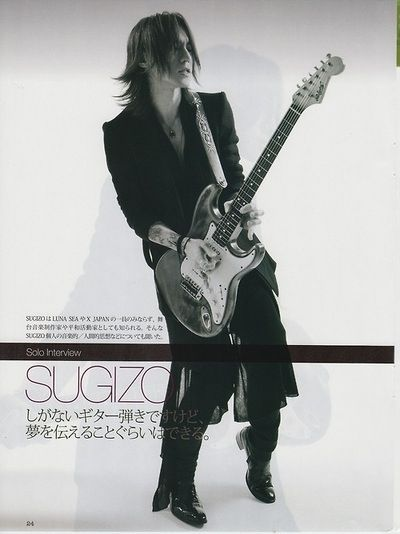 Sugizo. Luna Sea.