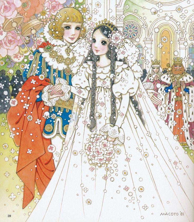 """shojo-manga-no-memory: """" Macoto Takahashi """"Snow White"""" """""""