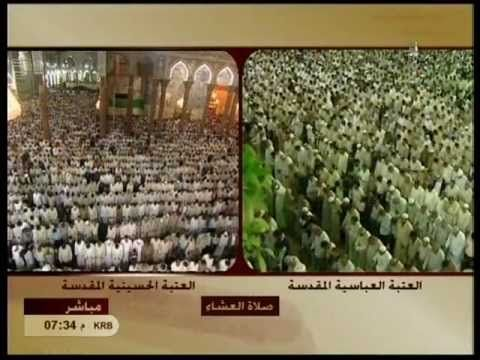 Karbala TV - Live Adhaan and Ishaa prayers from Roza-e-Imam Hussain A.S....