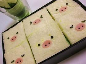 Pig sandwich Www.jeuxdujardin.fr #fun #jeu # cochon qui rit