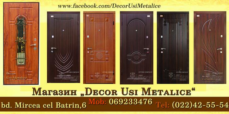 """Магазин """"Decor Usi Metalice"""" предлагает двери самого лучшего качества по самой низкой цене"""