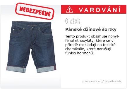Blazek džínové šortky   #Detox #Fashion