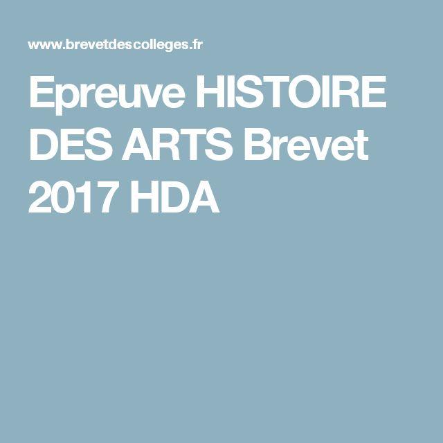 Epreuve HISTOIRE DES ARTS Brevet 2017 HDA