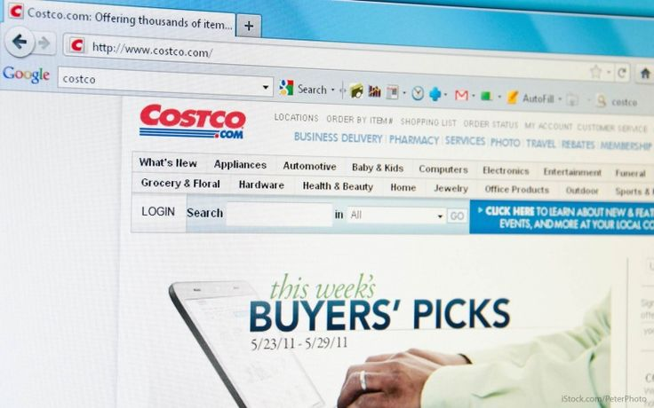 Costco website