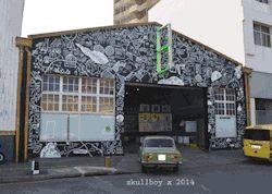 8 Morrison Street Mural (South)Light installation by Vaughn Sadie skullboy2014
