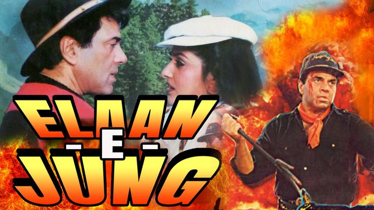 Free Elaan-E-Jung (1989) Full Hindi Movie | Dharmendra, Jaya Prada, Dara Singh, Annu Kapoor Watch Online watch on  https://free123movies.net/free-elaan-e-jung-1989-full-hindi-movie-dharmendra-jaya-prada-dara-singh-annu-kapoor-watch-online-2/
