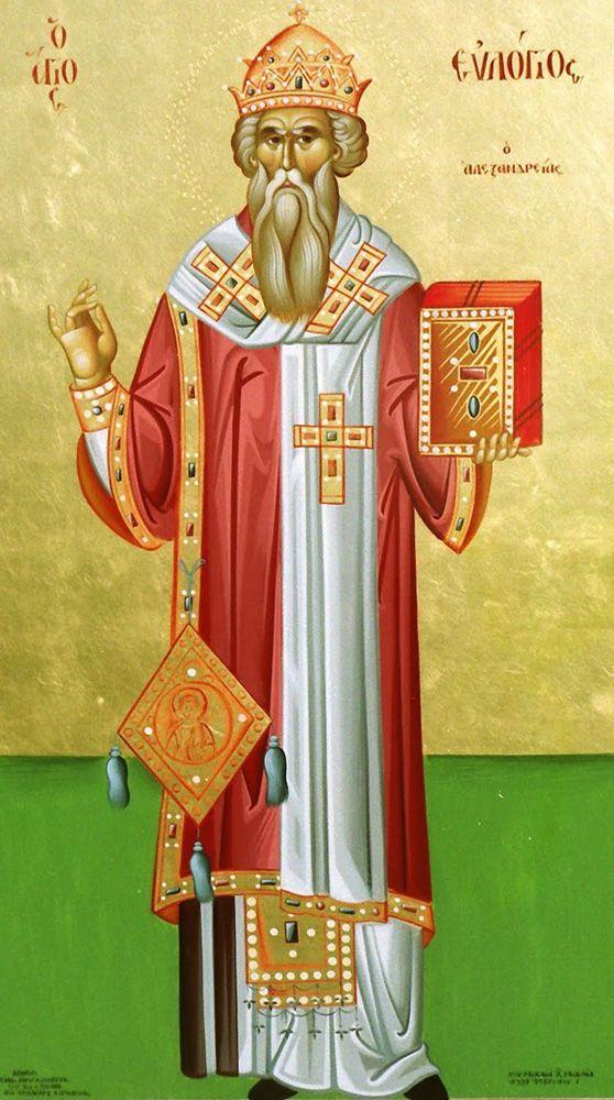 Eulogius, Patriarch of Alexandria