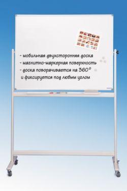Мобильная белая, вращающаяся с лаковым покрытием SP 120 x 90 см.