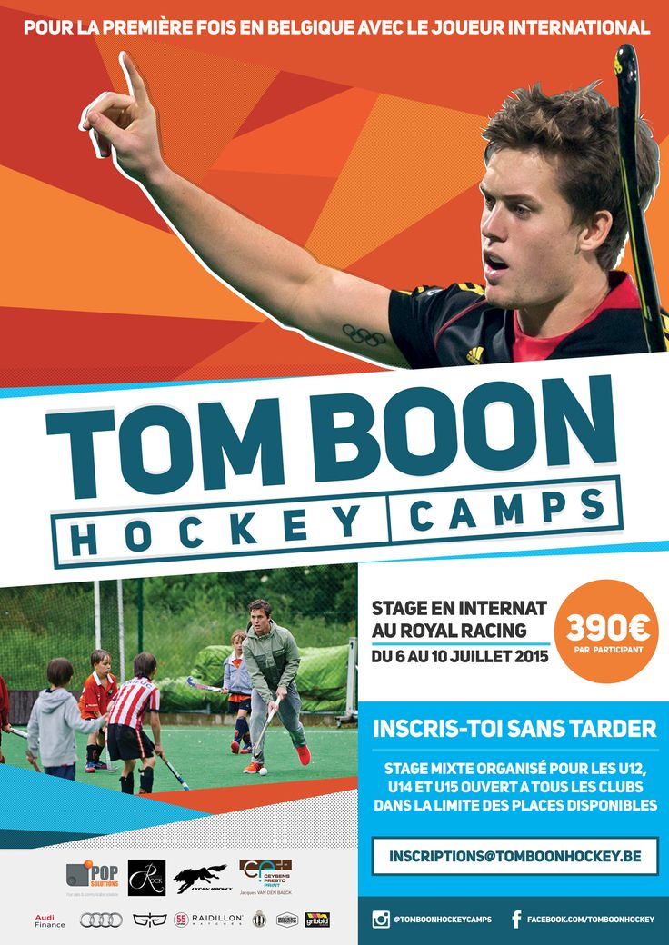 Graphic design for Tom Boon Hockey Camps posters 2015
