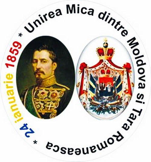 Mehedinti Blog online - Alianta Contribuabililor : Ziua Unirii - 24 ianuarie. La mulți ani România ! La mulți ani români !