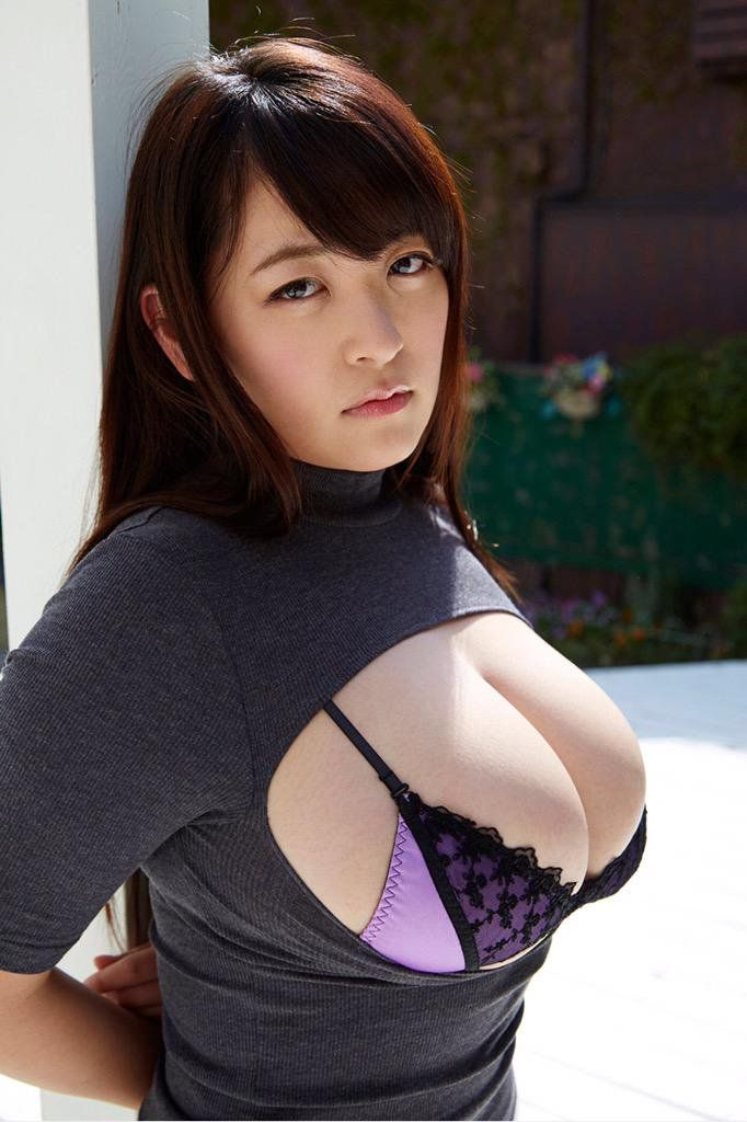 Think, Chubby japanese asian girl