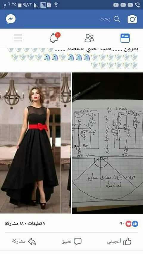 0e9a507fd Vestido falda cola de pato