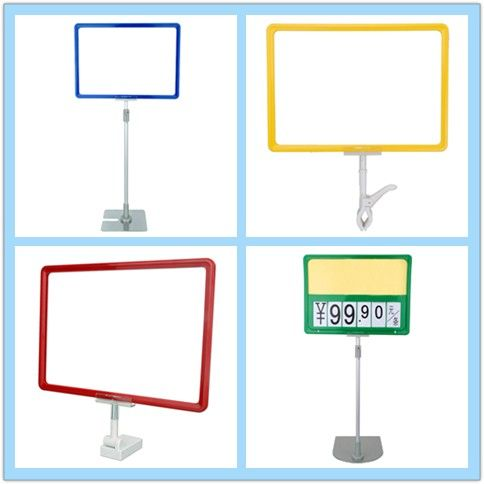 Plastic frame for price advertisement holder promotion stand Contact us:carat@gdyaliang.com