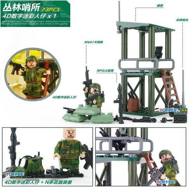 WW2 Classic Military lego Soldiers Building Block FIREWAR Lookout US Army