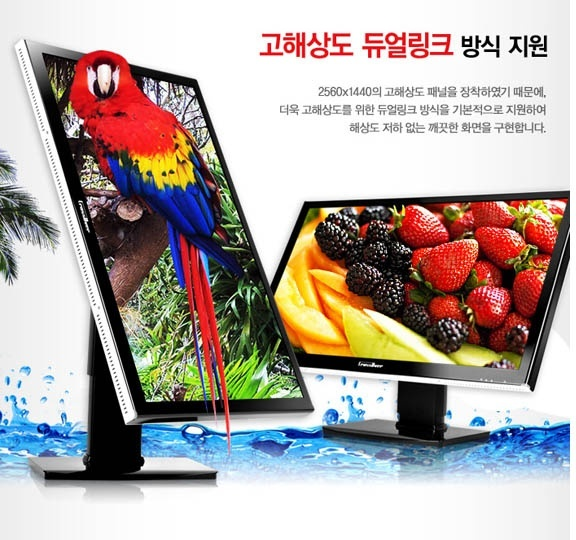 "27"" 2560x1440 adjustable monitor"
