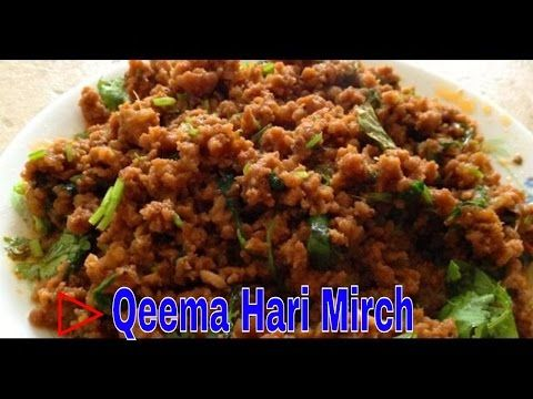 Qeema Hari Mirch | Hari Mirch Keema Recipe | hari mirch keema recipe in urdu - http://2lazy4cook.com/qeema-hari-mirch-hari-mirch-keema-recipe-hari-mirch-keema-recipe-in-urdu/