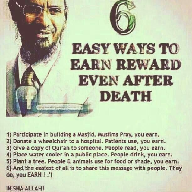 6 Easy Ways To Earn Reward Even After Death