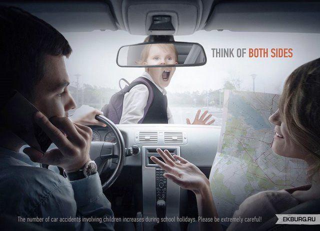 Iklan tentang keselamatan dalam berkendara