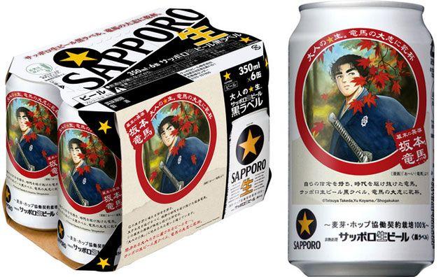 Japanese comic beer - GaijinPot InJapan