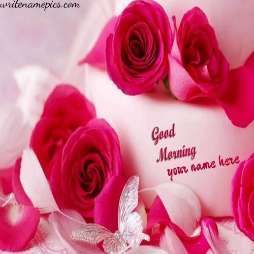 good morning lovely images with your name. good morning