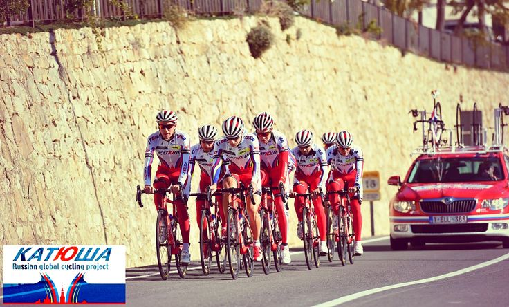 Team KATUSHA║PRO CYCLING