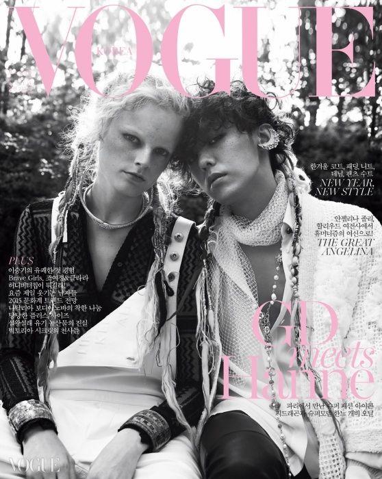 G-Dragon Vogue Korea January 2015 Cover