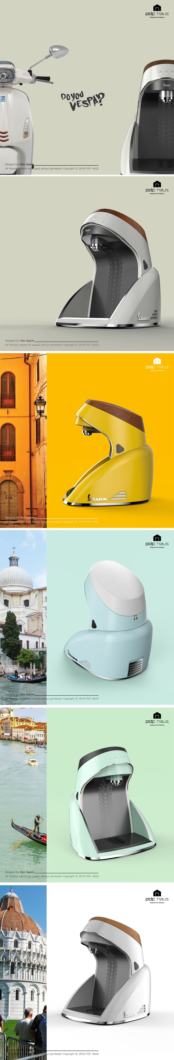 Vespa / water purifier / Product design / Industrial design / 제품디자인 / 산업디자인 / 디자인교육_PDF HAUS Design Academy