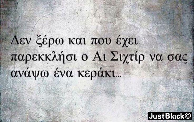 JustBlack