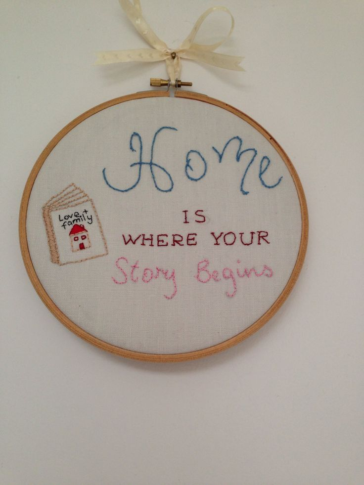 Embroidery hoop (home)