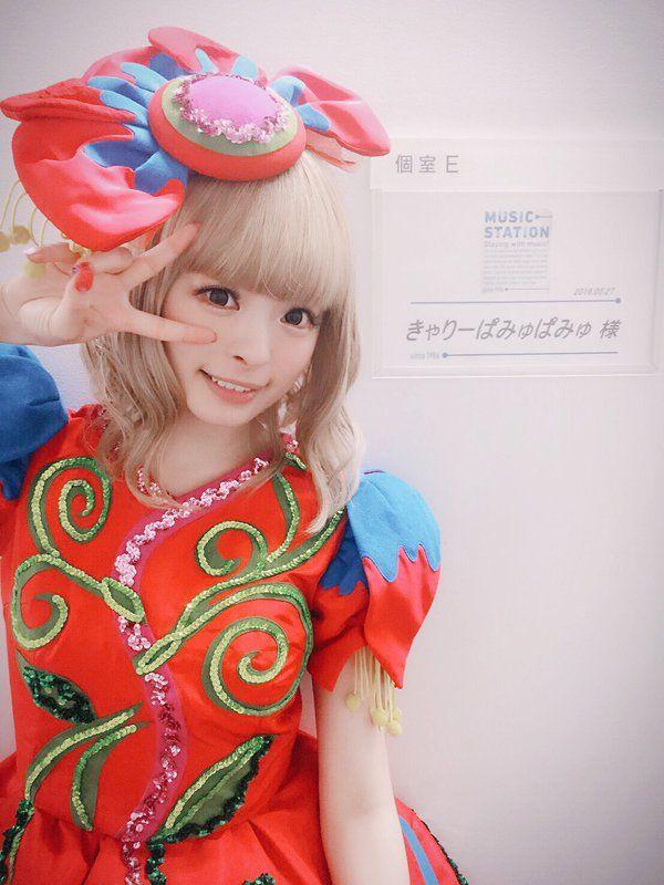 きゃりーぱみゅぱみゅ @pamyurin  5月27日 20時からMUSIC STATIONに出演します!今日は中田ヤスタカremixサビメドレーを披露するよ!みてねっ