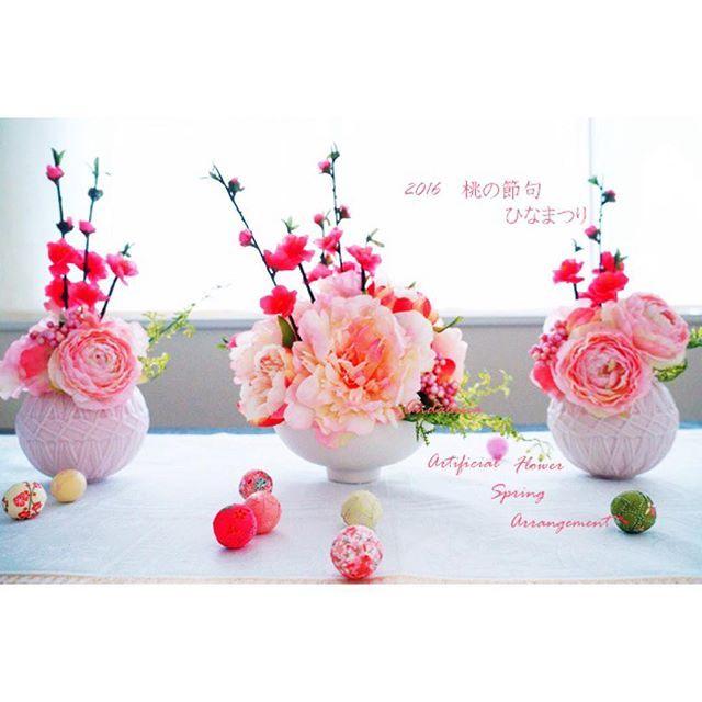 2016桃の節句 ひな祭りLessonのpinkたっぷりアレンジです Lessonお受付いたします。#Lesson#教室#雛祭リ #大阪#spring#flower#アーティフィシャルフラワー#アレンジ#ピオニー#pink#桃#ラナンキュラス#スイトピー#桃の節句