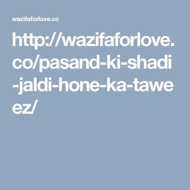 http://wazifaforlove.co/pasand-ki-shadi-jaldi-hone-ka-taweez/