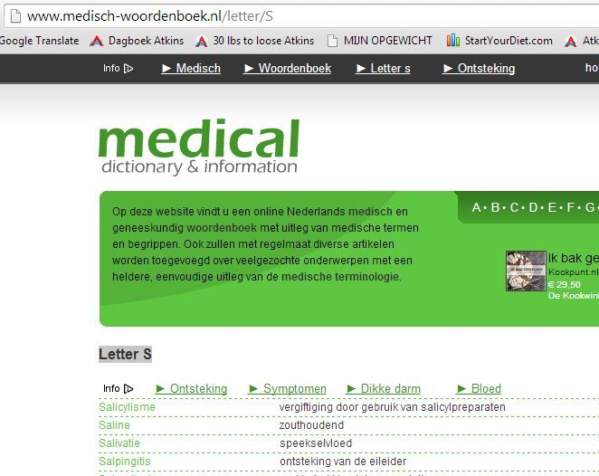 Medisch en geneeskundig woordenboek met verklaring en uitleg van medische termen en begrippen. Terminologie van A tot Z én zoekfunctie.