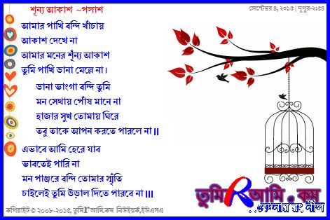 75 best bangla qoutes images on pinterest quotes to