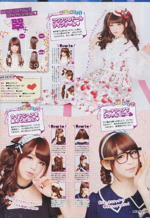 Lolita hairstyles