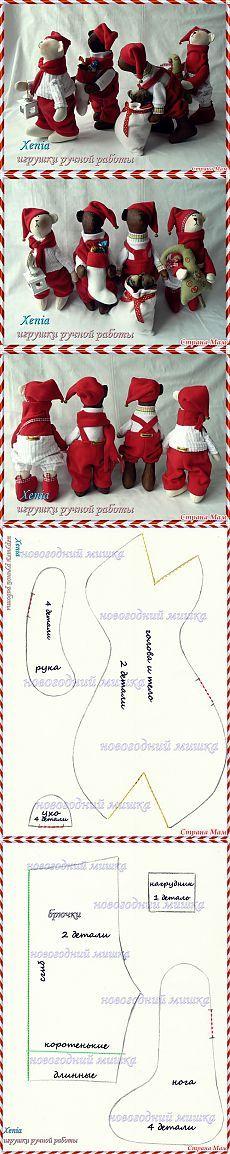 Помощники деда Мороза с выкройкой / Разнообразные игрушки ручной работы / PassionForum - мастер-классы по рукоделию