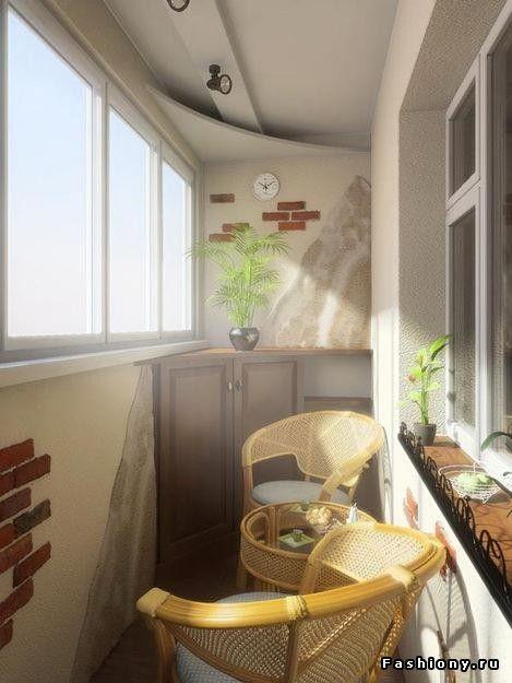Comfortable and beautiful balcony