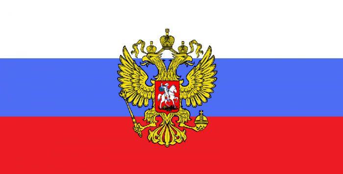 RUSKO PRIPRAVUJE VLASTENECKÝ TELEVÍZNY KANÁL PRE MLÁDEŽ | NIE JE TO TAK