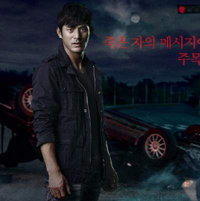 Ghost-seeing detective cheo yong  Yoon Cheo Yong is a detective who can see and hear ghosts from the day he was born. He solves mysteries and cases along with tough female detective Ha Sun Woo and a high school student ghost Han Na Young. Main Cast: Oh Ji Ho as Yoon Cheo Yong (mid 30s) Oh Ji Eun as Ha Sun Woo (mid 20s) Jun Hyo Sung as Han Na Young (18) Seoul Metropolitan Police Agency Yoo Seung Mok as Byun Gook Jin (mid 40s) Yun Je Wook as Lee Jong Hyun (late 20s) Yoo Min Kyu as Park Min Jae…