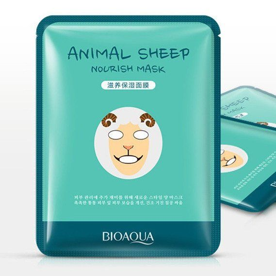 Hydrating Cute Animal Face Mask Sheet Sheep