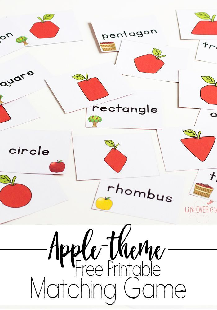 Free Printable Shape Apple Matching Game for Fall! Perfect for an apple unit!