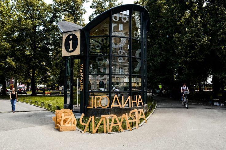The City Garden, Sofia, Bulgaria