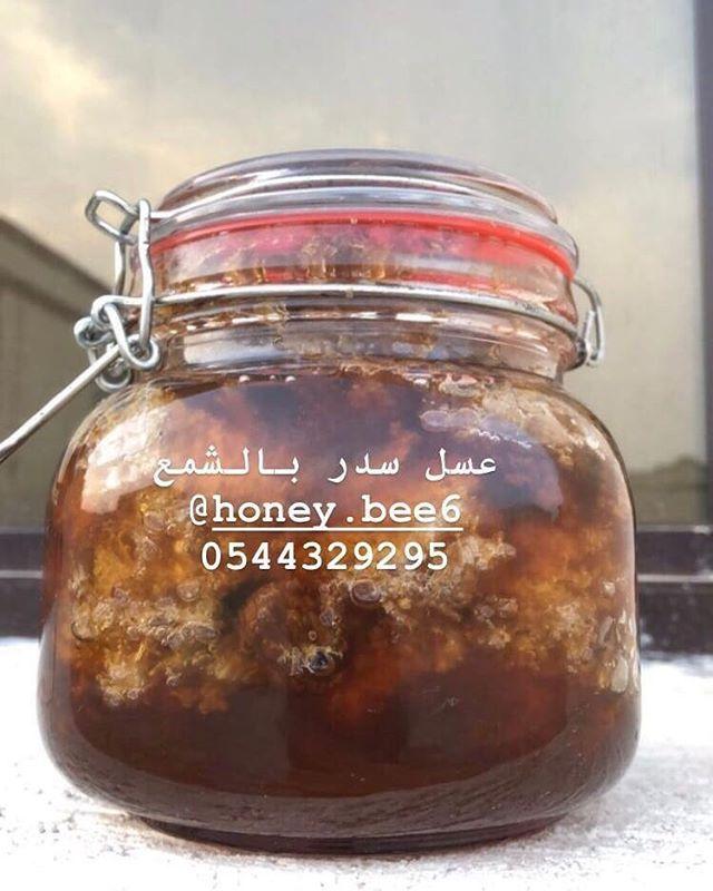 لمحبين عسل السدر بالشمع وفرنا كمية محدودة من عسل بالشمع طبيعي و مضمون100 للطلب واتس اب 0544329295 Honey Bee6 Food Salsa Condiments